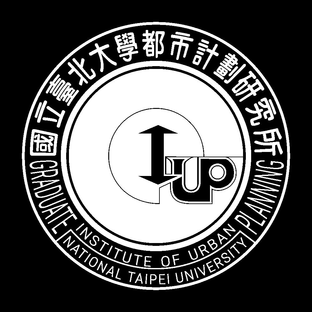 國立臺北大學都市計劃研究所